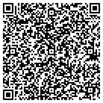 QR-код с контактной информацией организации ТРАБЗОНХЛЕБ СП ООО