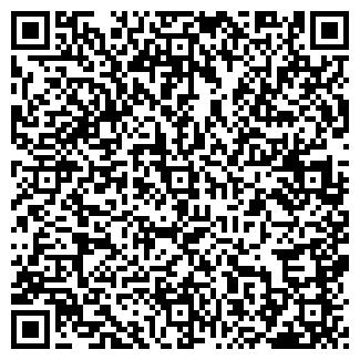 QR-код с контактной информацией организации УНИФ ООО