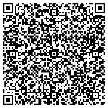QR-код с контактной информацией организации ТРОИЦКИЙ КОНСЕРВНЫЙ КОМБИНАТ НАУЧНО-ПРОИЗВОДСТВЕННОЕ ПРЕДПРИЯТИЕ ООО