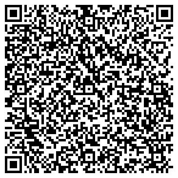 QR-код с контактной информацией организации ООО ПЕРВООЗЕРНЫЙ ТОРГОВЫЙ КОМПЛЕКС