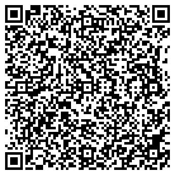 QR-код с контактной информацией организации КОРТЕКС ТК ООО