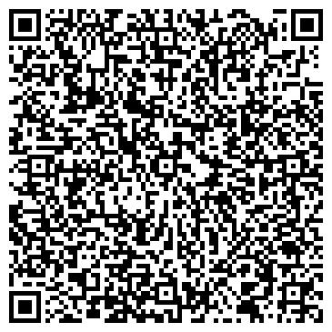 QR-код с контактной информацией организации АКСУМБЕ ТОО ТОРГОВЫЙ ДОМ ГУЛМИРАС