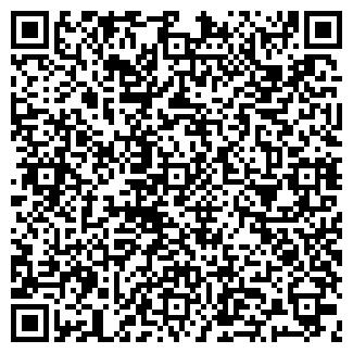 QR-код с контактной информацией организации ФИРЭН ООО