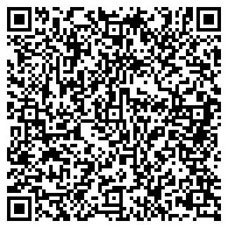 QR-код с контактной информацией организации РОСФРОСТ ООО
