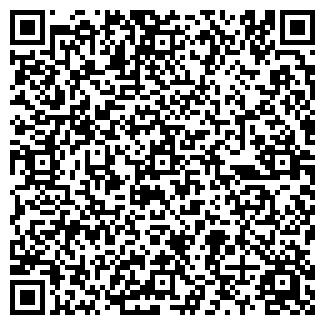 QR-код с контактной информацией организации ВИЛЕН