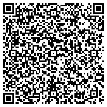 QR-код с контактной информацией организации ЧИГАРИН С.В.