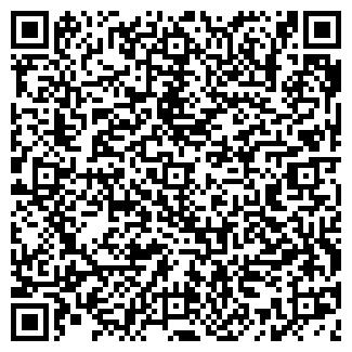 QR-код с контактной информацией организации АНТАРЕС+ ЗАО