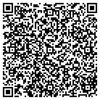QR-код с контактной информацией организации ЭКСТРА-СПУТНИК ФИРМА ООО