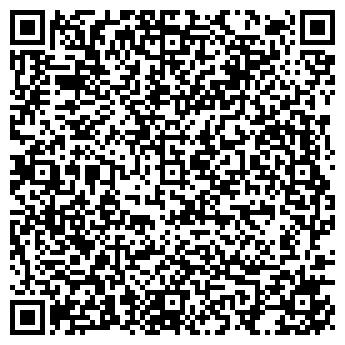 QR-код с контактной информацией организации АКВАМАРКЕТ ООО