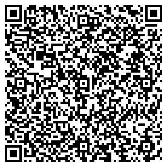 QR-код с контактной информацией организации АК-БИДАЙ КУЛИНАРИЯ