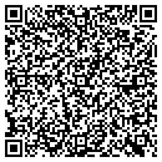 QR-код с контактной информацией организации ИЛЬМЕНИТ