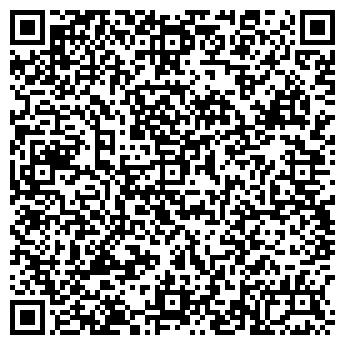 QR-код с контактной информацией организации ИП КРИВОШЕЕВА З.А.