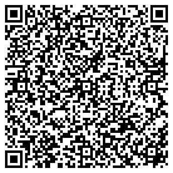 QR-код с контактной информацией организации КОРВЕН ООО