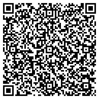 QR-код с контактной информацией организации ЛЮКС ВОДА