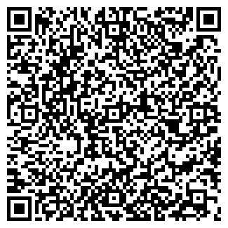 QR-код с контактной информацией организации МАЗИС ООО