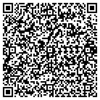 QR-код с контактной информацией организации МИНЕРАЛ ПКФ ООО