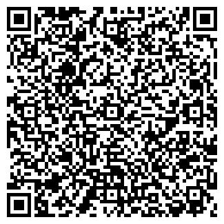 QR-код с контактной информацией организации ООО БЕРЕЗКА ПВ