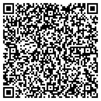 QR-код с контактной информацией организации УРТУШКОВ А.Ф.