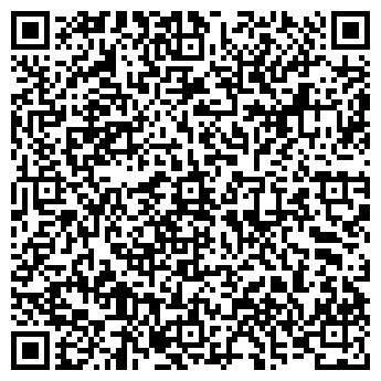 QR-код с контактной информацией организации ЦПИ-АРИАНТ
