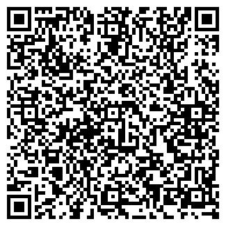 QR-код с контактной информацией организации ГАЛАКТА ГК