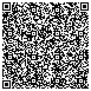QR-код с контактной информацией организации КАЗАК УРАЛЬСКИЙ КОМБИНАТ, ФИЛИАЛ ФГУП 'РОССПИРТПРОМ'