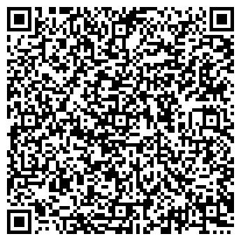 QR-код с контактной информацией организации МЕЖРЕГИОНТОРГ-ЧЕЛЯБИНСК