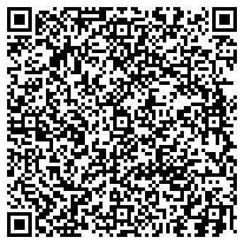 QR-код с контактной информацией организации ОМЕГА ГРУПП ООО