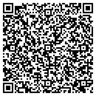 QR-код с контактной информацией организации УРАЛ ФУД