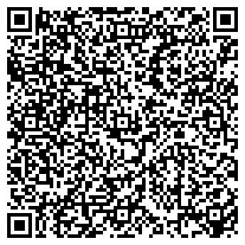 QR-код с контактной информацией организации ХЕЙНЕКЕН-ЛОГИСТИК-Ч ООО