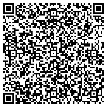 QR-код с контактной информацией организации АРОМАРОС-УРАЛ ООО
