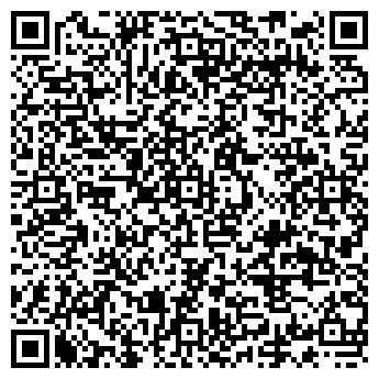 QR-код с контактной информацией организации УРАЛ ИНГРИДИЕНТ ООО