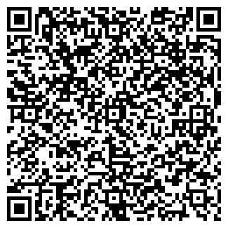 QR-код с контактной информацией организации АГРОСЕРВИС ТФ