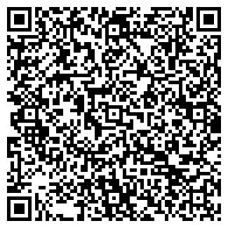 QR-код с контактной информацией организации ООО АГРО-СЕРВИС