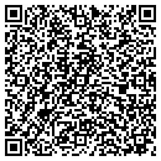 QR-код с контактной информацией организации БИ-ДЖИ ООО
