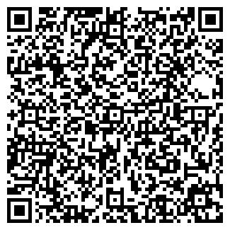 QR-код с контактной информацией организации ВИТЭКС