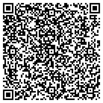 QR-код с контактной информацией организации МАТИМЭКС-УРАЛ ООО
