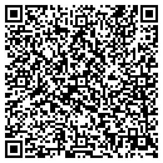 QR-код с контактной информацией организации ПИКАНТ ООО