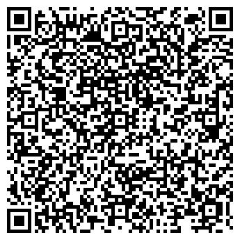 QR-код с контактной информацией организации ПИЩЕПРОМСЕРВИС ООО