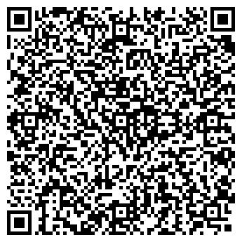 QR-код с контактной информацией организации КУРОРТИНТУР
