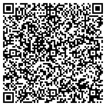 QR-код с контактной информацией организации АЛИКУЛОВ И КОМПАНИЯ ТОО