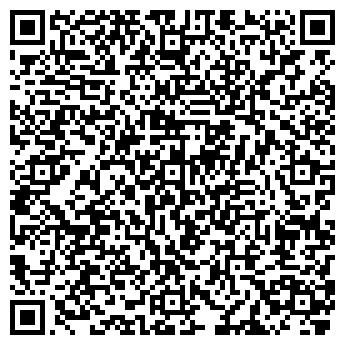 QR-код с контактной информацией организации УРАЛ-ПРОМПОСТАВКА ООО