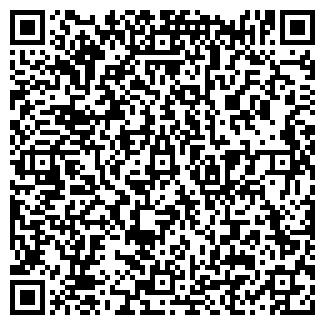 QR-код с контактной информацией организации ООО АФГАНЕЦ