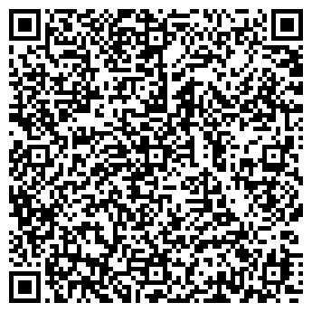 QR-код с контактной информацией организации ООО ДОМ ОДЕЖДЫ, МАГАЗИН N 17