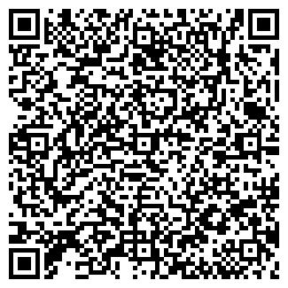 QR-код с контактной информацией организации КУХТИК Т.В.