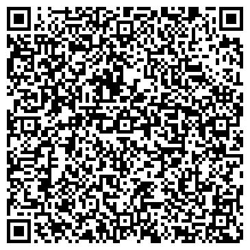 QR-код с контактной информацией организации АЛТЕЛ АО ЮЖНО-КАЗАХСТАНСКИЙ ФИЛИАЛ