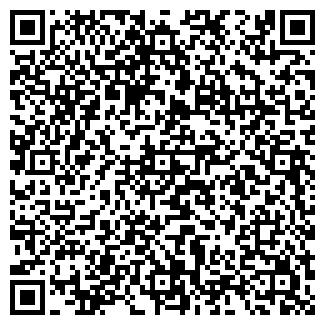 QR-код с контактной информацией организации СУХАНОВА Н.М.