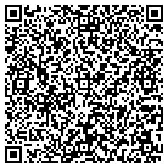 QR-код с контактной информацией организации ООО ЦЕНТР, МАГАЗИН