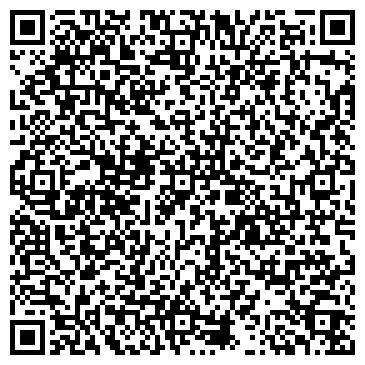 QR-код с контактной информацией организации МАРА КОМПАНИЯ, ЧП КОЛМАКОВА С.А.