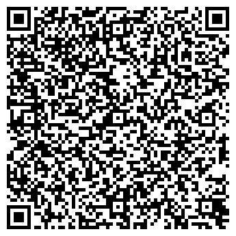 QR-код с контактной информацией организации ЧЕРКАШИНА А.А.