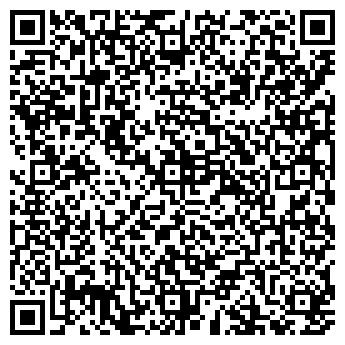 QR-код с контактной информацией организации САША, САЛОН ОДЕЖДЫ